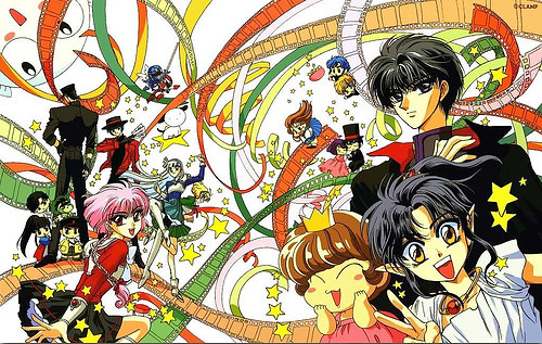 An illustration from CLAMP's music video, CLAMP in Wonderland, depicting many of their characters from different series.